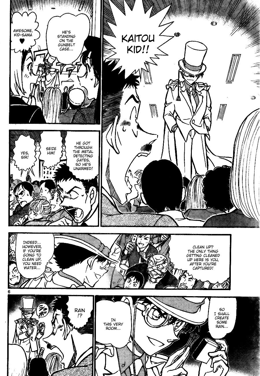 Detective Conan Chapter 733  Online Free Manga Read Image 6