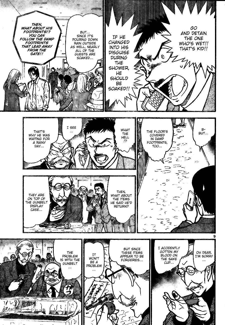 Detective Conan Chapter 733  Online Free Manga Read Image 9
