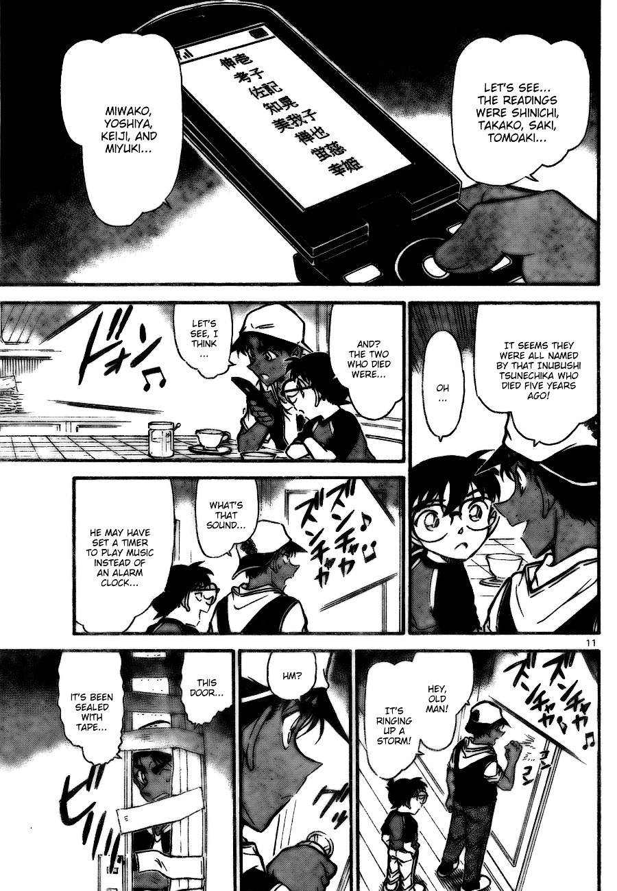 Detective Conan Chapter 734  Online Free Manga Read Image 11