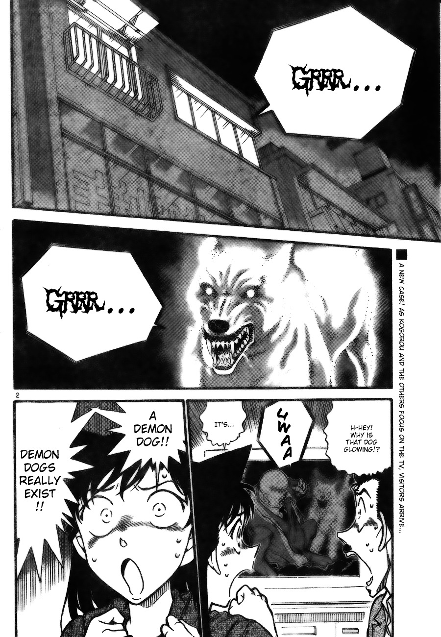 Detective Conan Chapter 734  Online Free Manga Read Image 2
