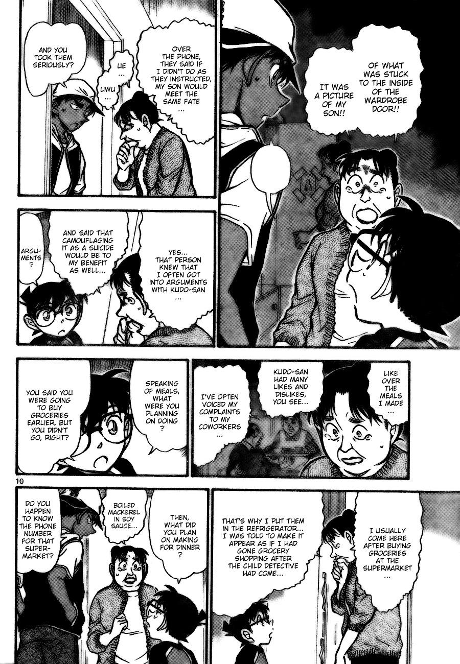 Detective Conan Chapter 735  Online Free Manga Read Image 10