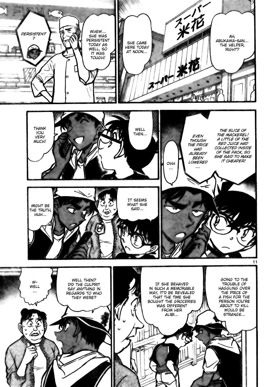 Detective Conan Chapter 735  Online Free Manga Read Image 11