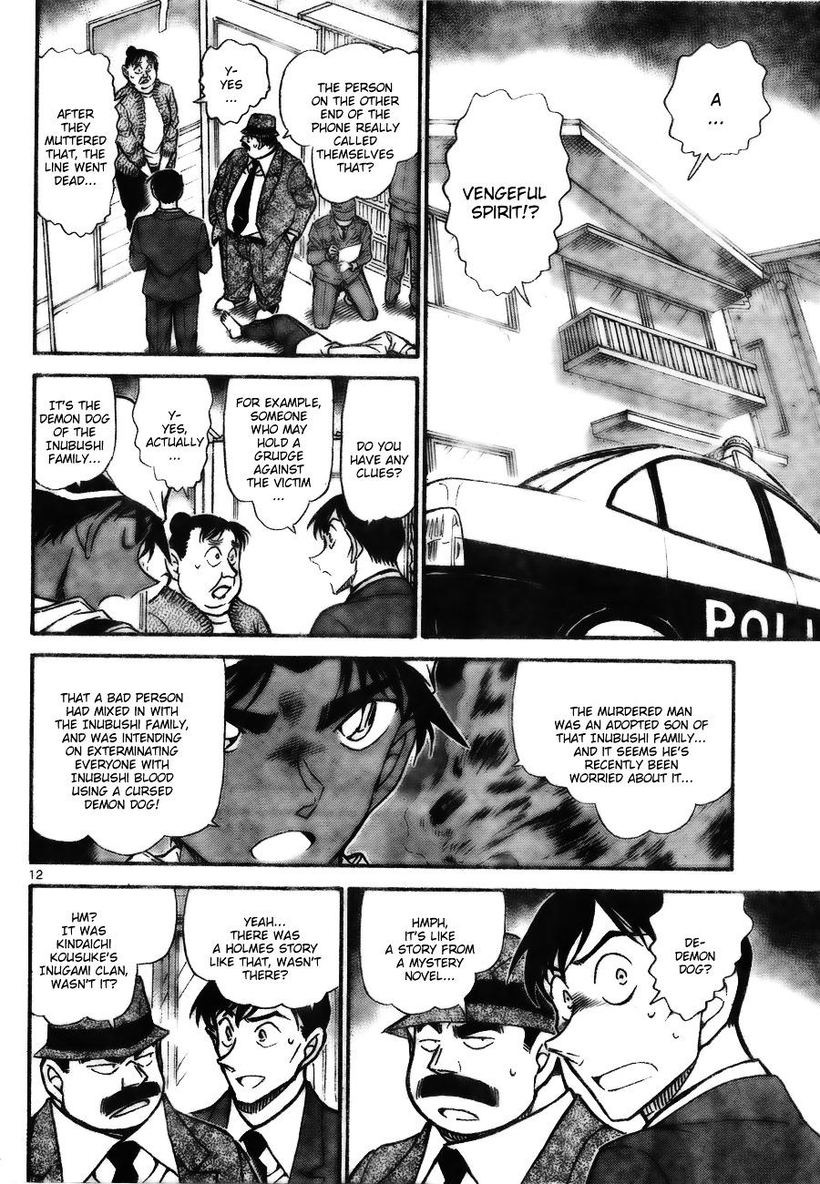 Detective Conan Chapter 735  Online Free Manga Read Image 12