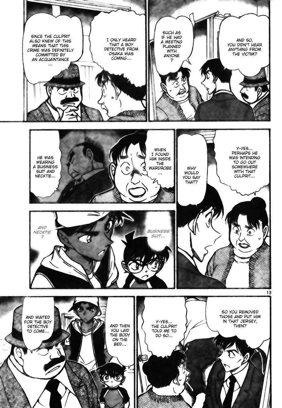 Detective Conan Chapter 735  Online Free Manga Read Image 13