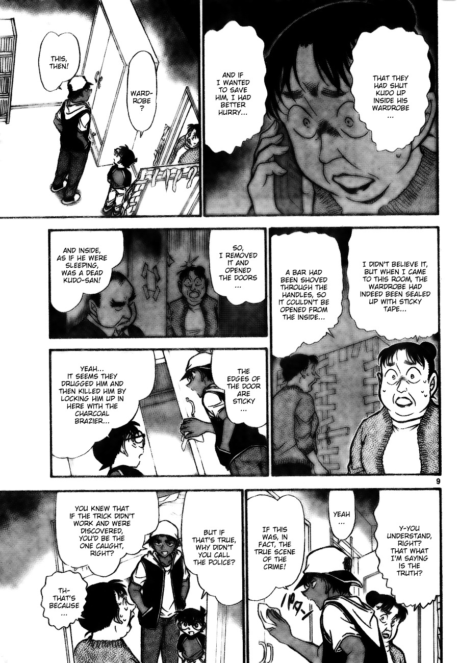 Detective Conan Chapter 735  Online Free Manga Read Image 9