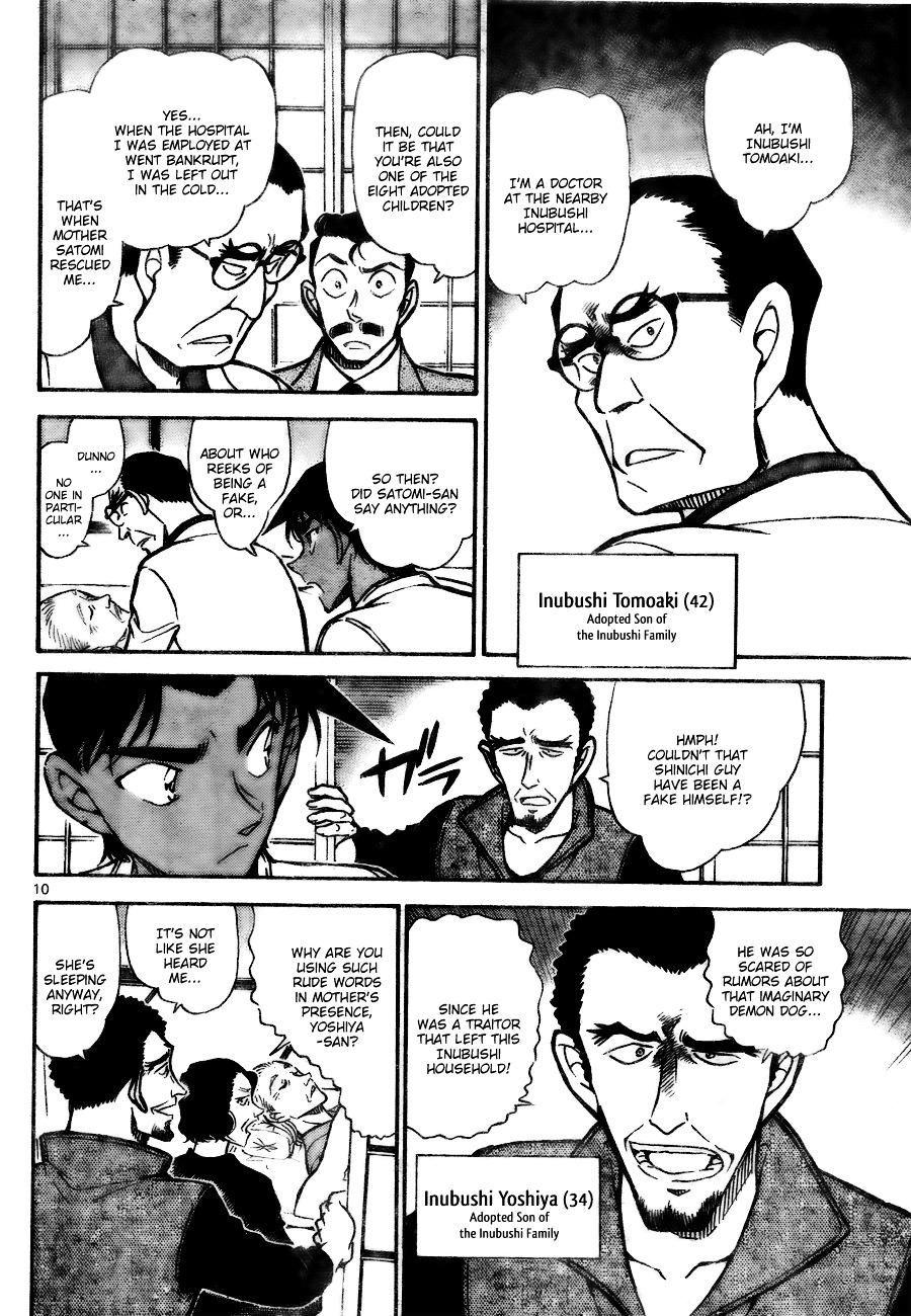 Detective Conan Chapter 736  Online Free Manga Read Image 10