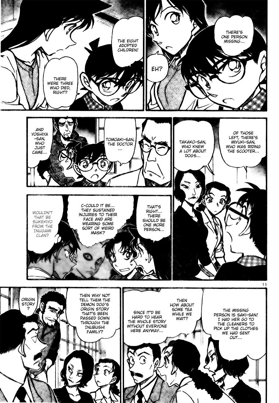 Detective Conan Chapter 736  Online Free Manga Read Image 11