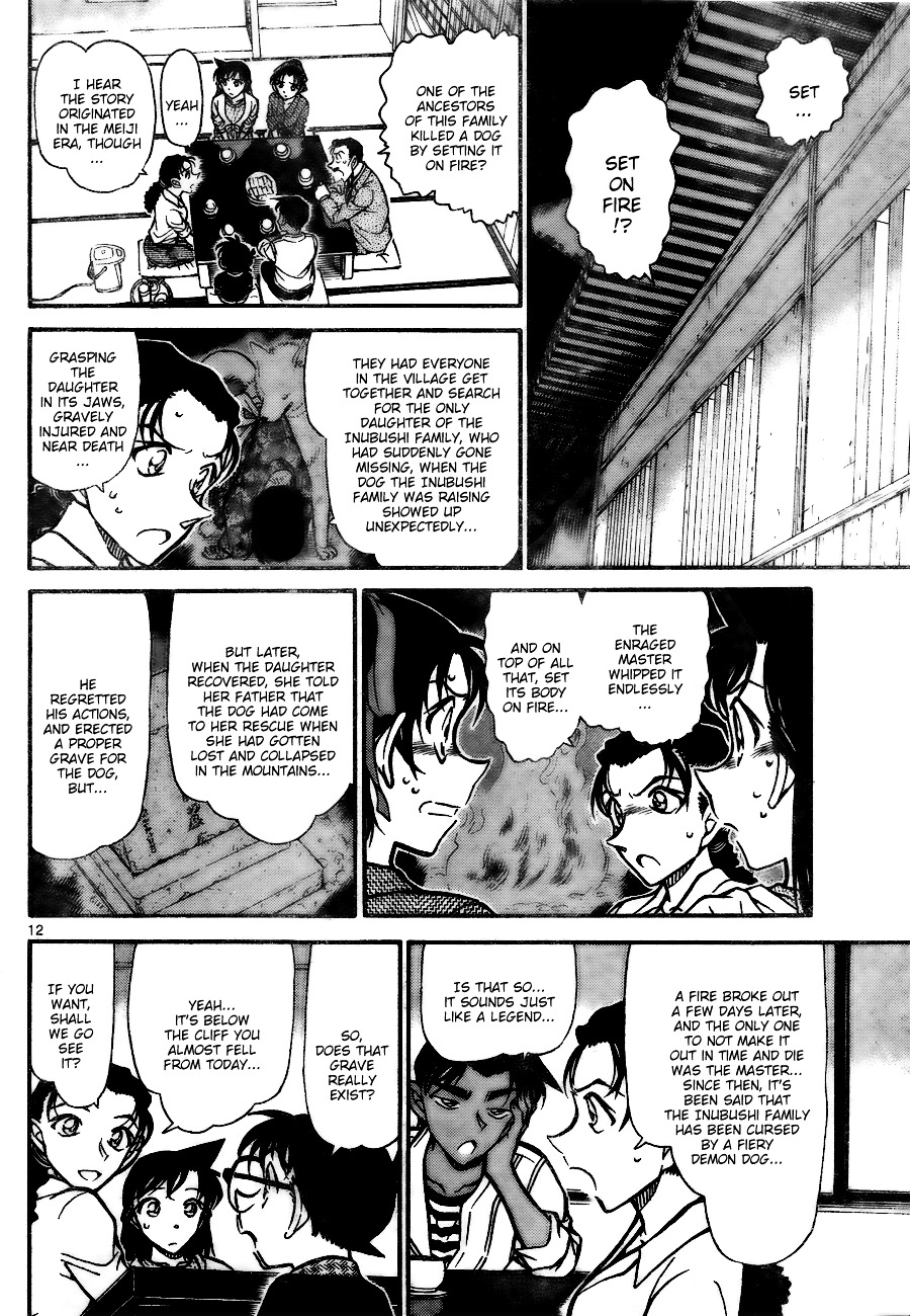 Detective Conan Chapter 736  Online Free Manga Read Image 12