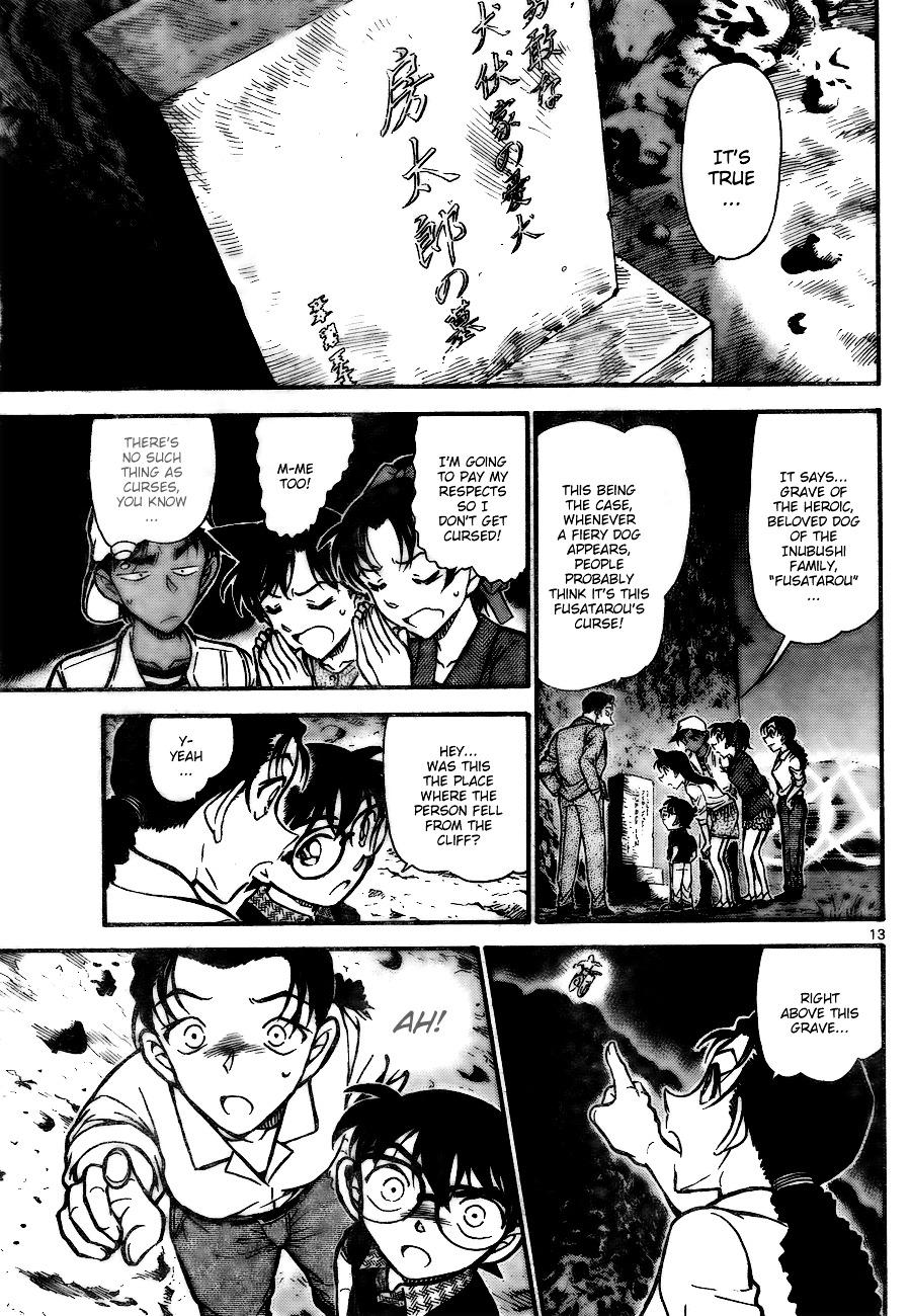 Detective Conan Chapter 736  Online Free Manga Read Image 13