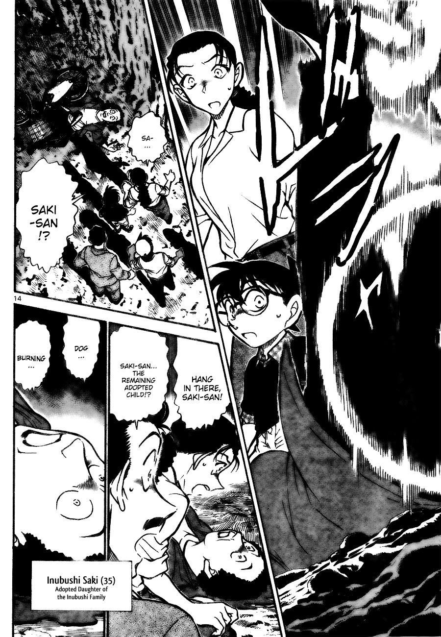 Detective Conan Chapter 736  Online Free Manga Read Image 14