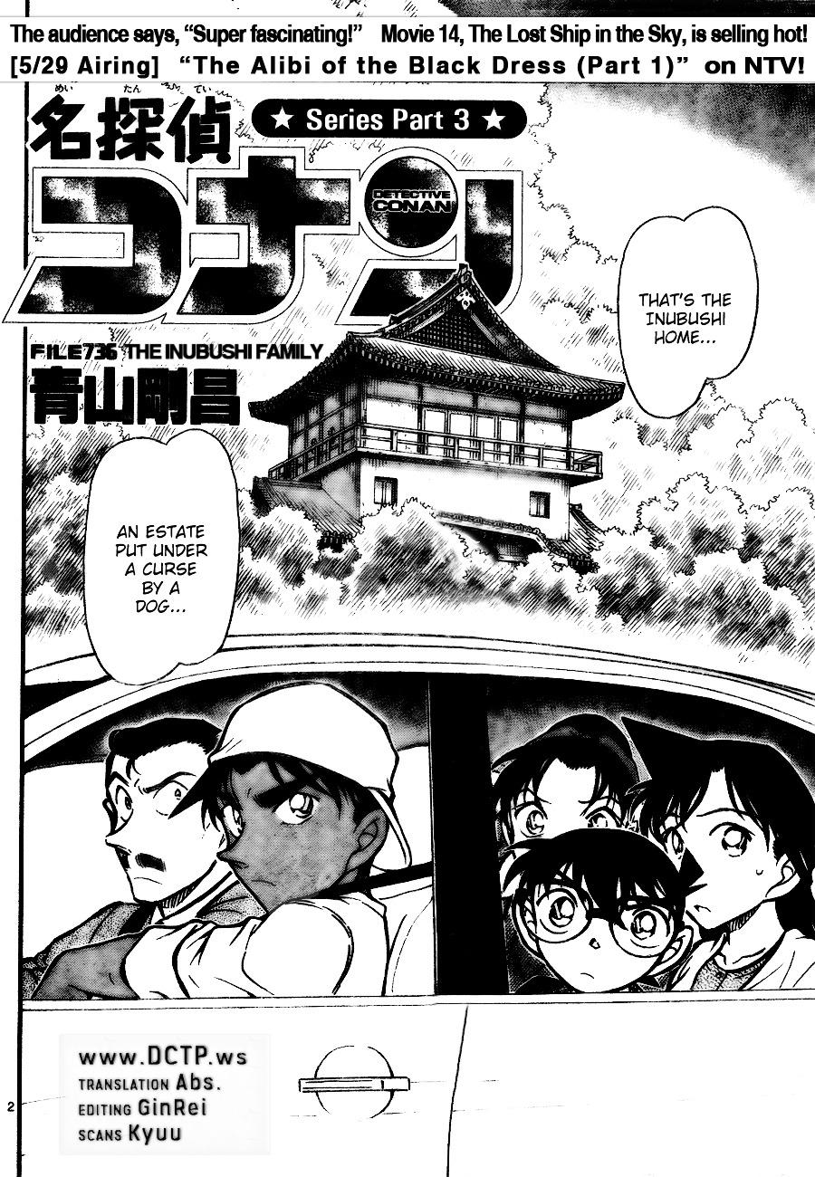 Detective Conan Chapter 736  Online Free Manga Read Image 2