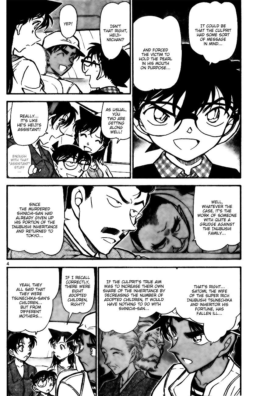 Detective Conan Chapter 736  Online Free Manga Read Image 4