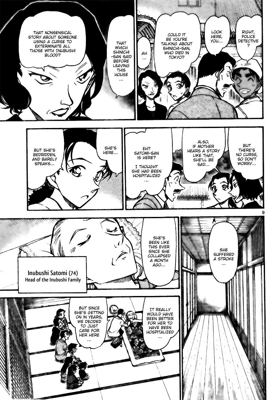 Detective Conan Chapter 736  Online Free Manga Read Image 9