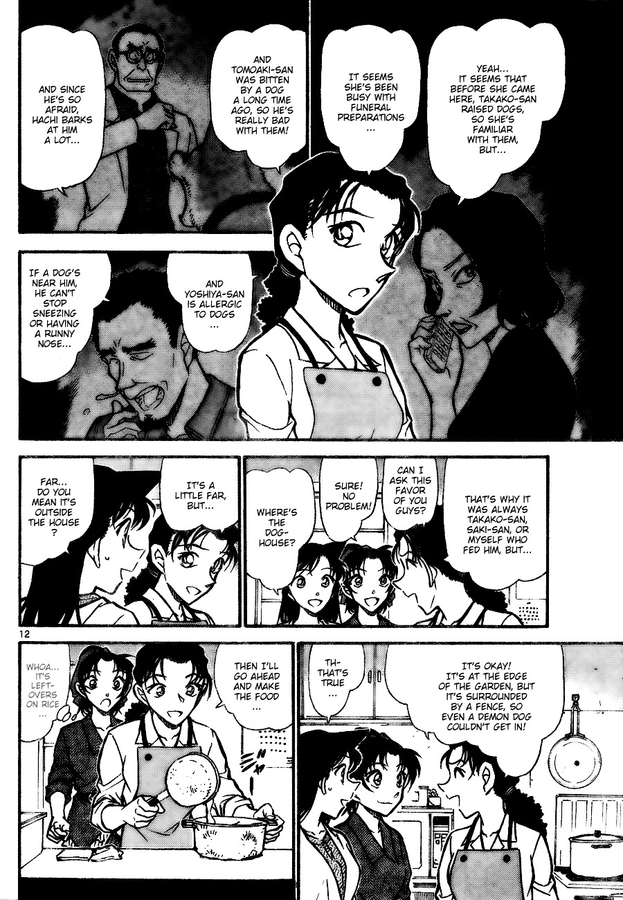 Detective Conan Chapter 737  Online Free Manga Read Image 12