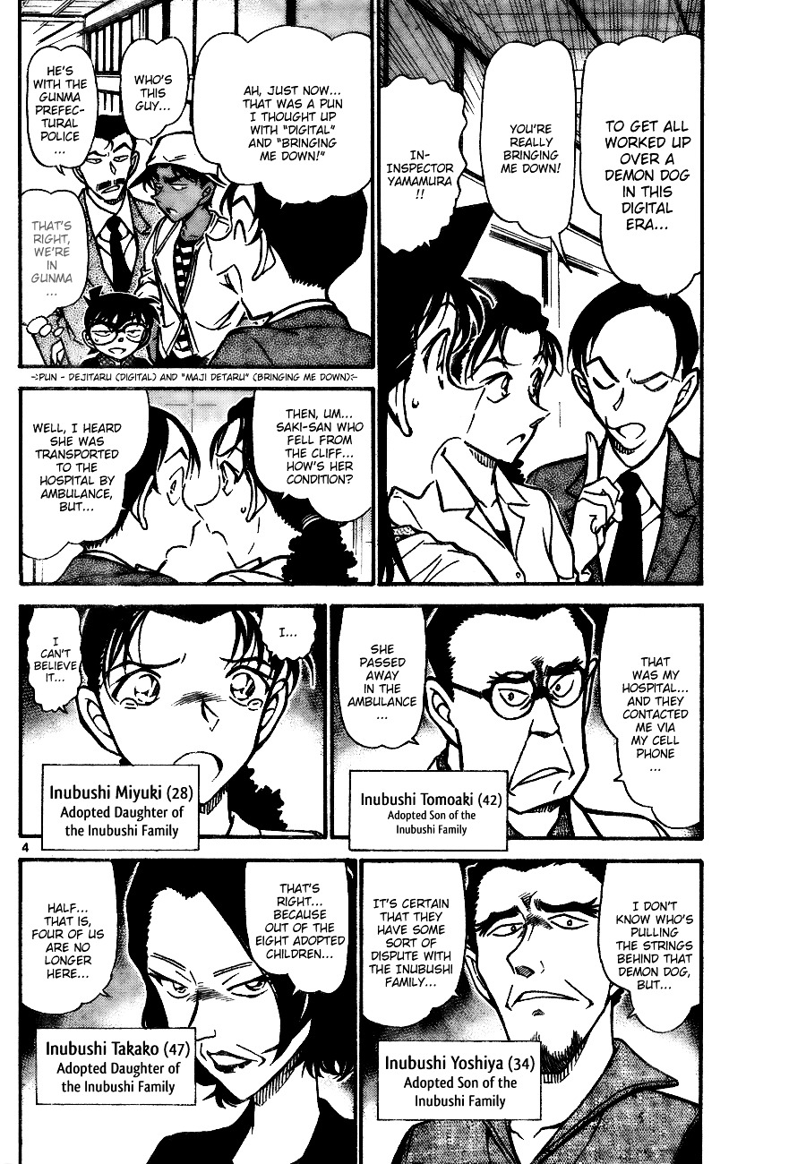 Detective Conan Chapter 737  Online Free Manga Read Image 4