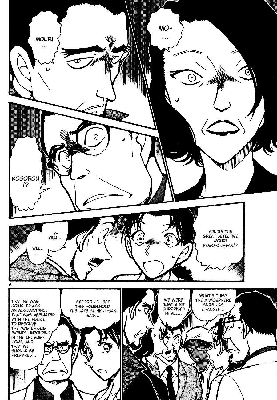 Detective Conan Chapter 737  Online Free Manga Read Image 6