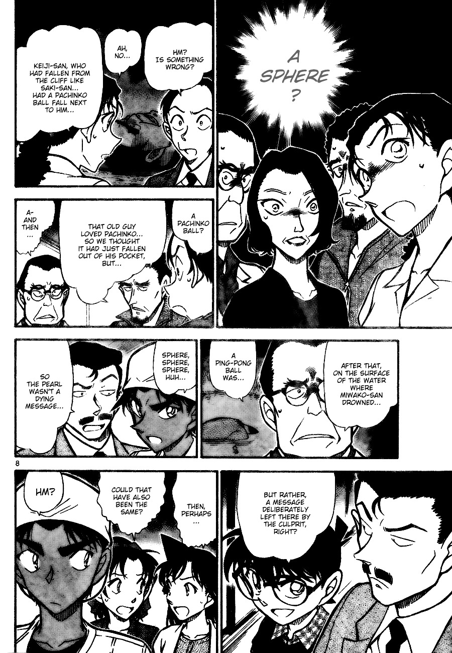 Detective Conan Chapter 737  Online Free Manga Read Image 8
