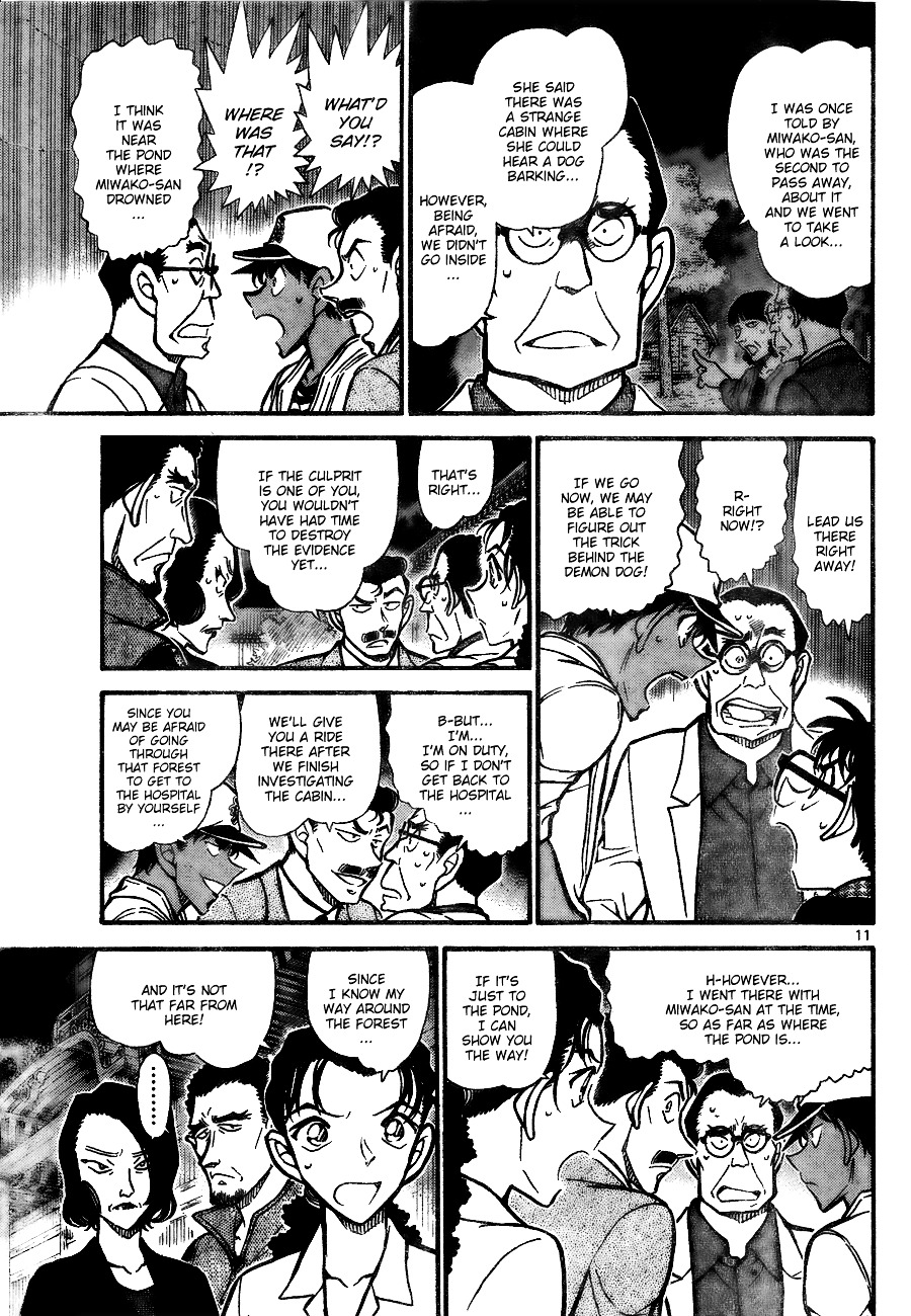 Detective Conan Chapter 738  Online Free Manga Read Image 11