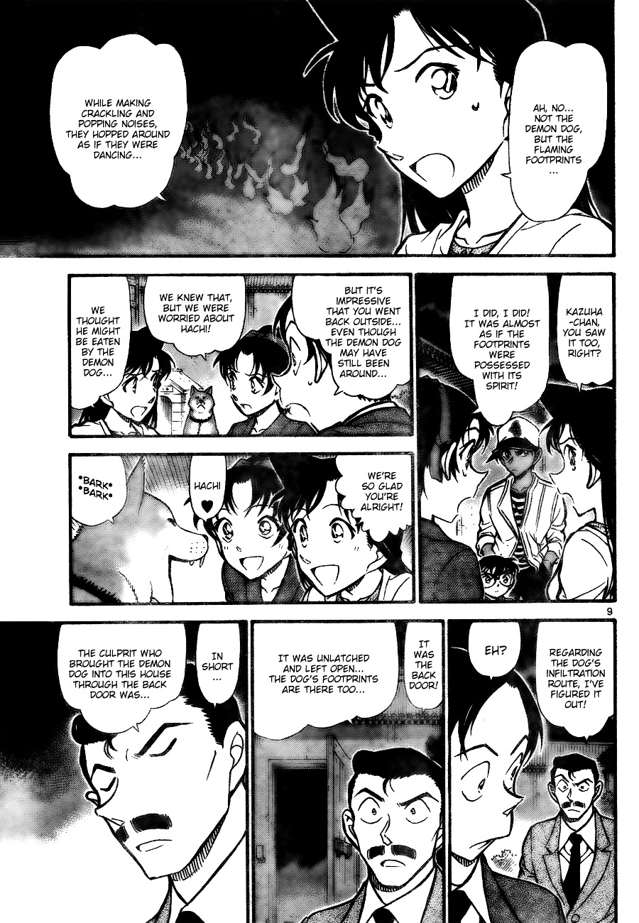 Detective Conan Chapter 738  Online Free Manga Read Image 9