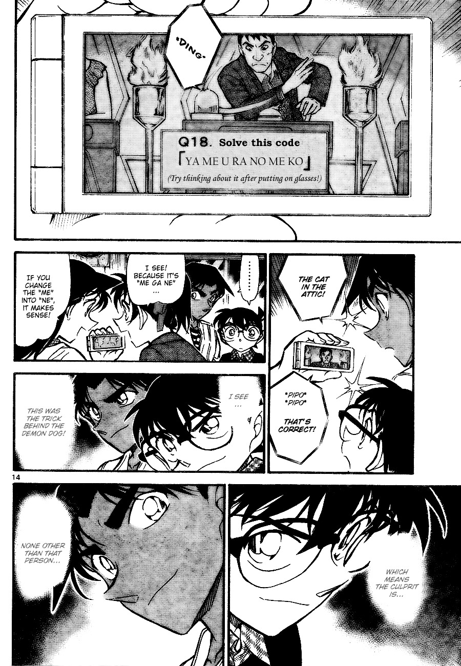 Detective Conan Chapter 739  Online Free Manga Read Image 14
