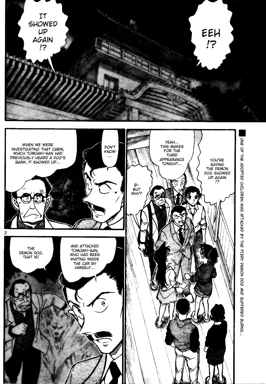 Detective Conan Chapter 739  Online Free Manga Read Image 2