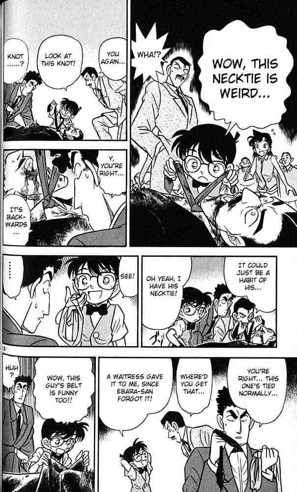 Detective Conan Chapter 74  Online Free Manga Read Image 12