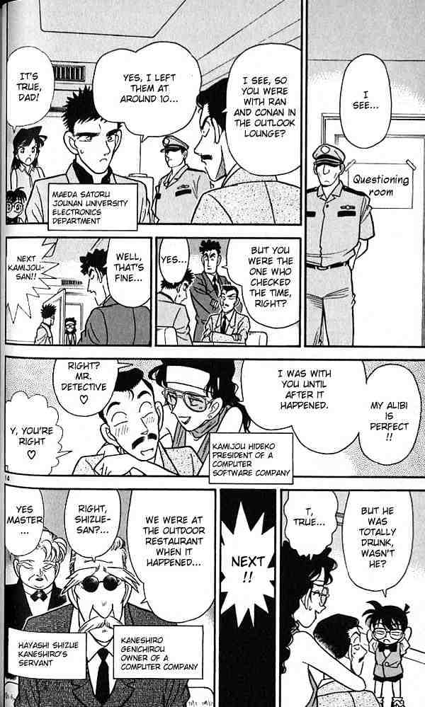 Detective Conan Chapter 74  Online Free Manga Read Image 14