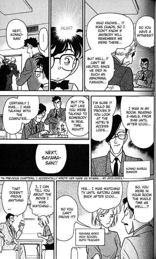 Detective Conan Chapter 74  Online Free Manga Read Image 15