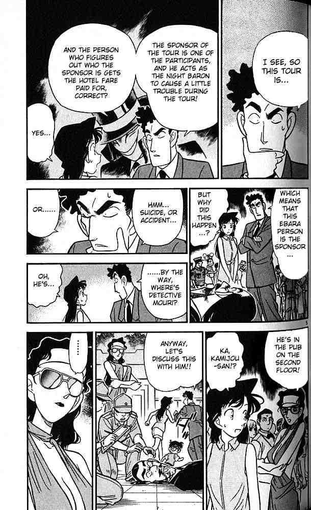 Detective Conan Chapter 74  Online Free Manga Read Image 5