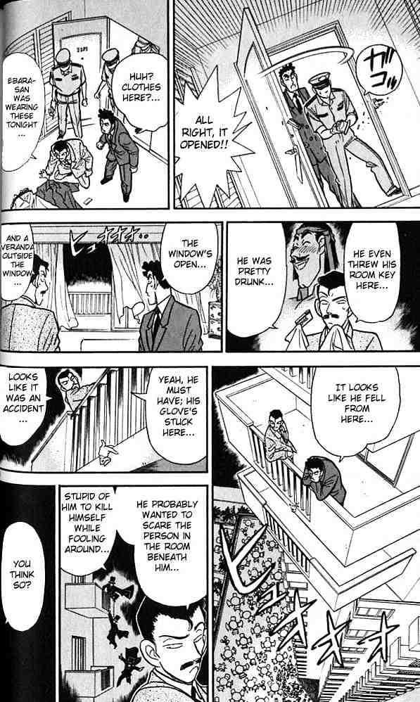Detective Conan Chapter 74  Online Free Manga Read Image 8