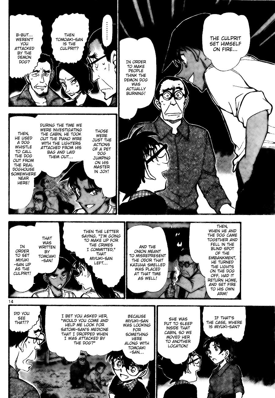 Detective Conan Chapter 740  Online Free Manga Read Image 14
