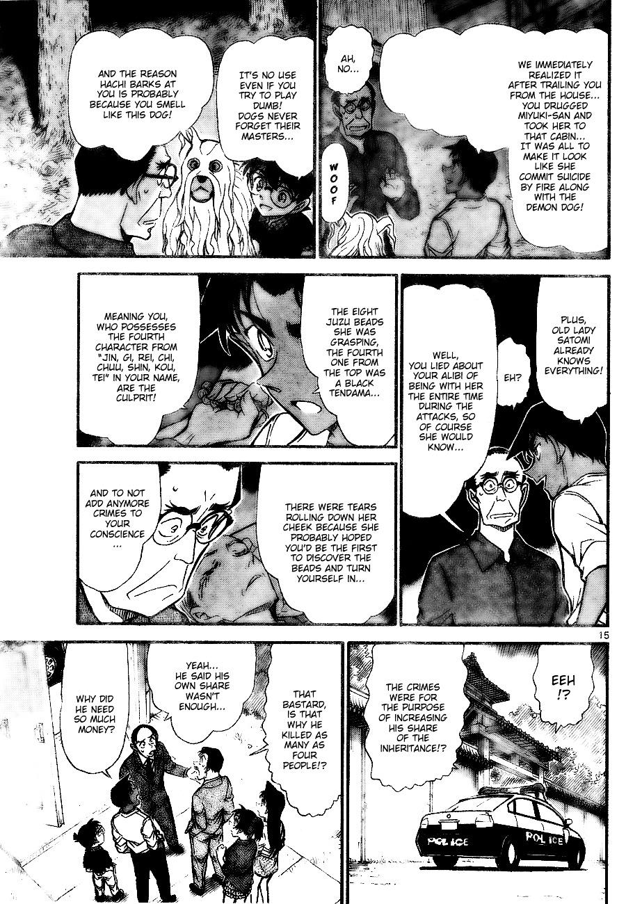 Detective Conan Chapter 740  Online Free Manga Read Image 15