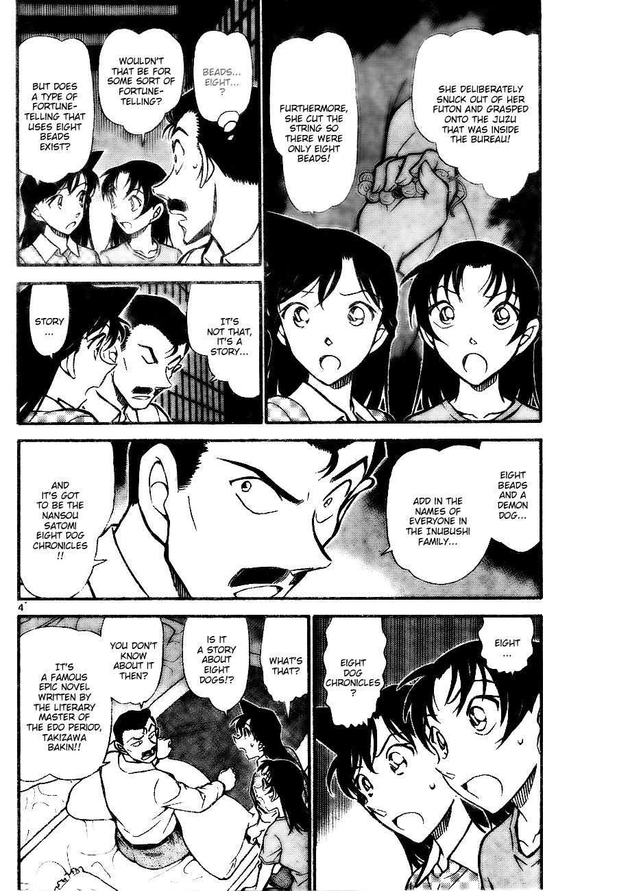 Detective Conan Chapter 740  Online Free Manga Read Image 4