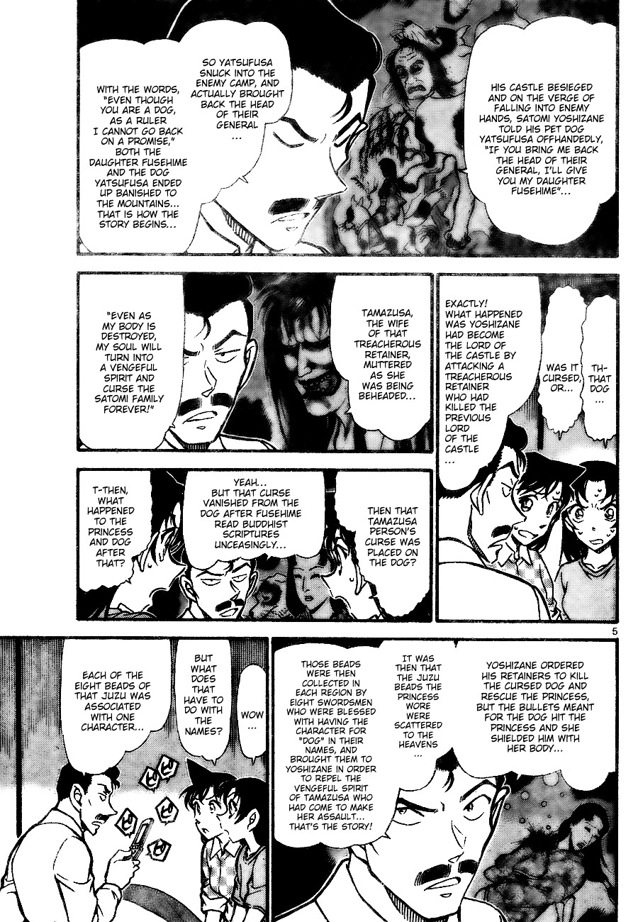 Detective Conan Chapter 740  Online Free Manga Read Image 5