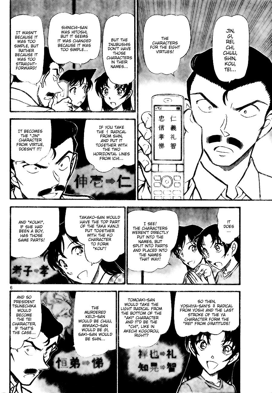 Detective Conan Chapter 740  Online Free Manga Read Image 6