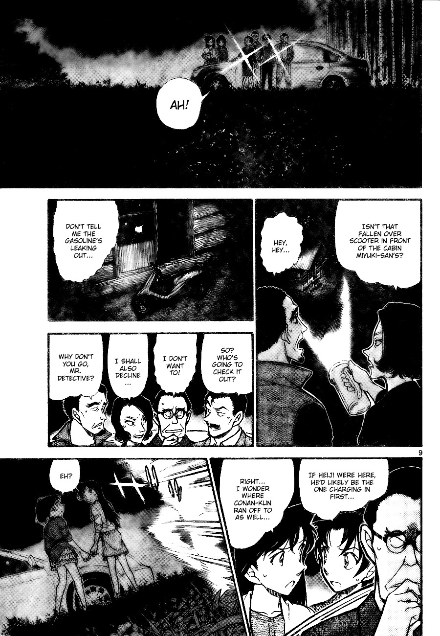 Detective Conan Chapter 740  Online Free Manga Read Image 9