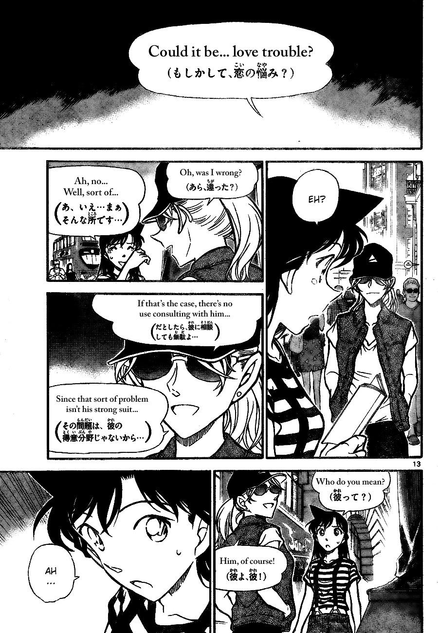 Detective Conan Chapter 744  Online Free Manga Read Image 13