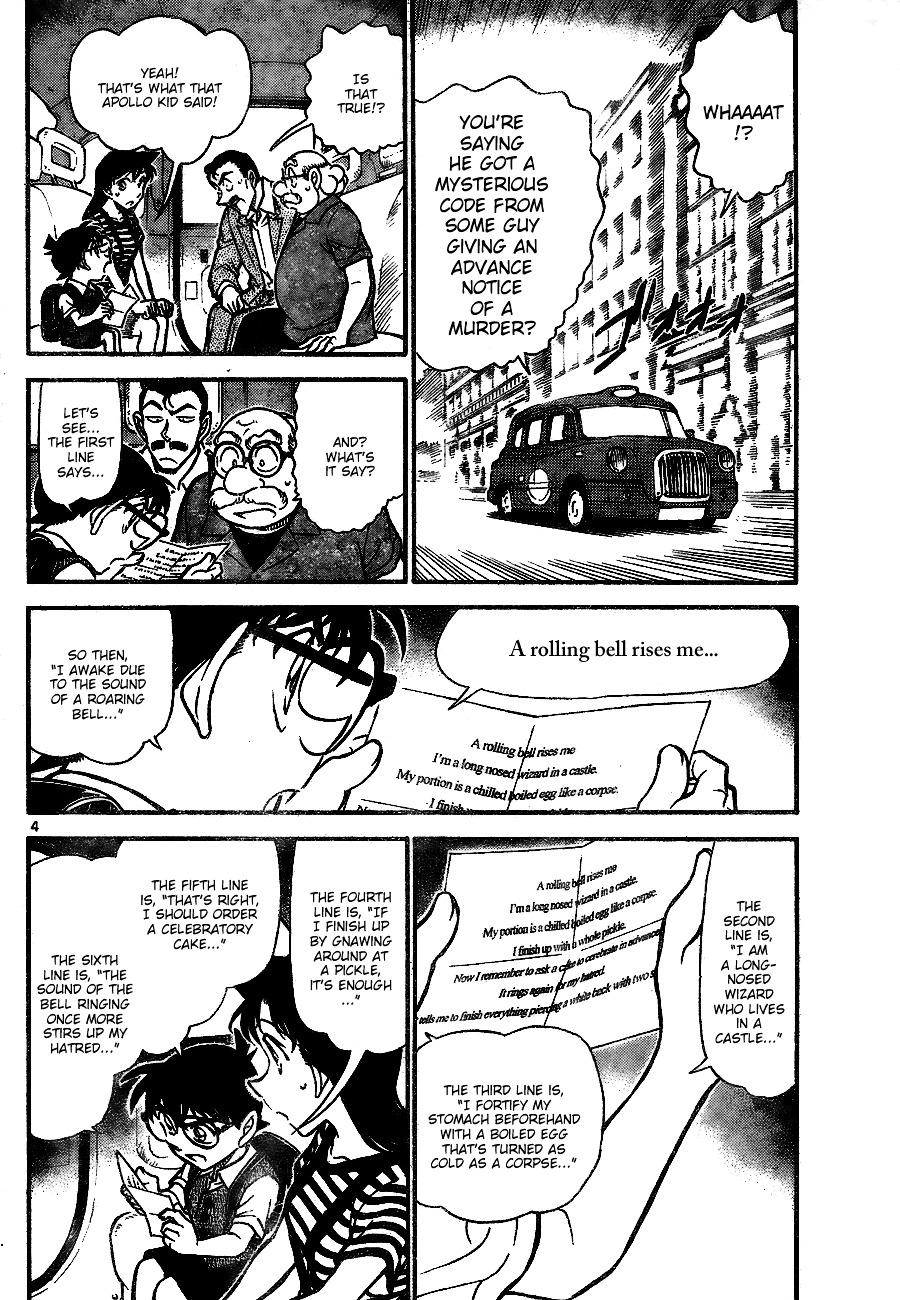 Detective Conan Chapter 744  Online Free Manga Read Image 4