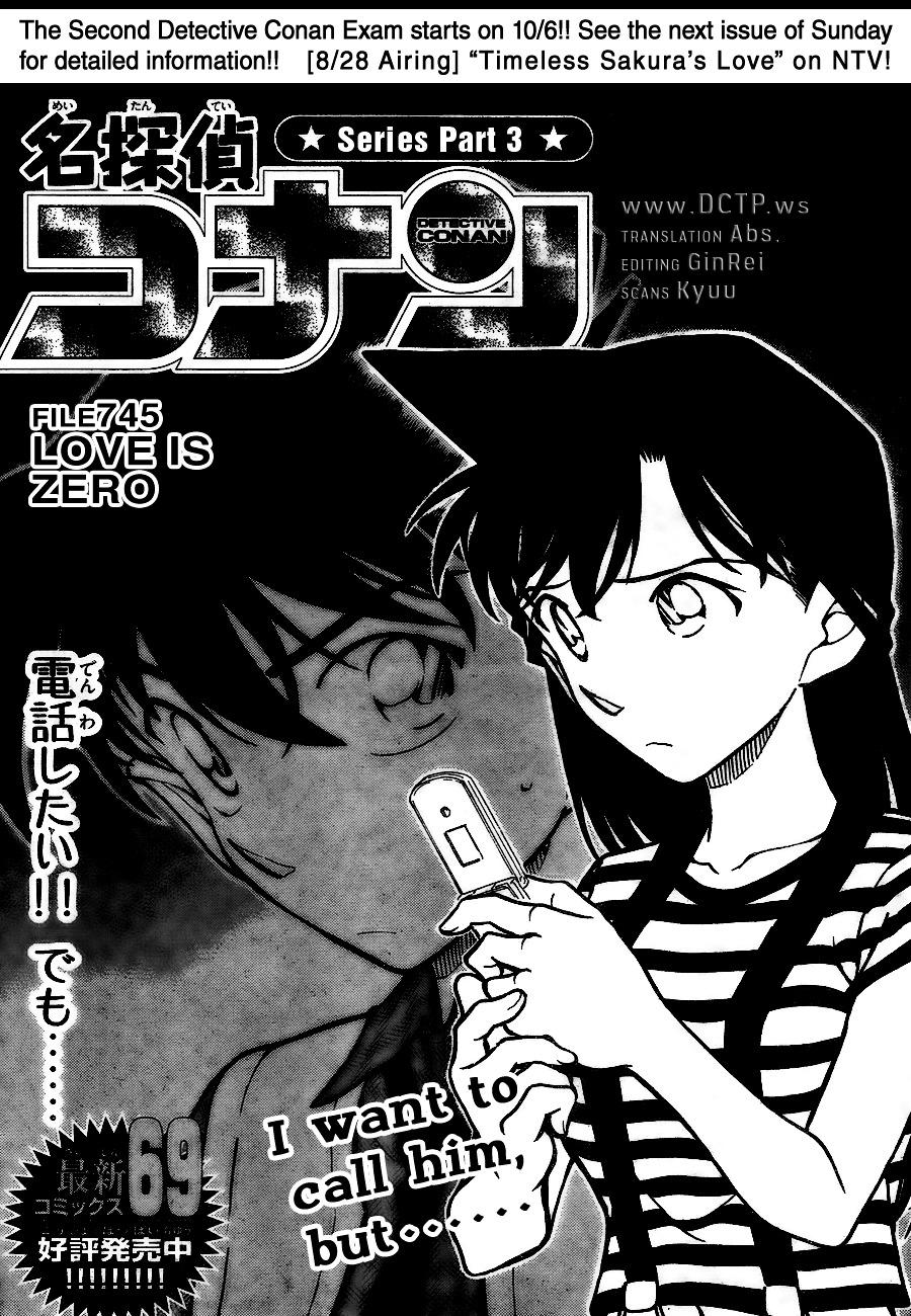 Detective Conan Chapter 745  Online Free Manga Read Image 1