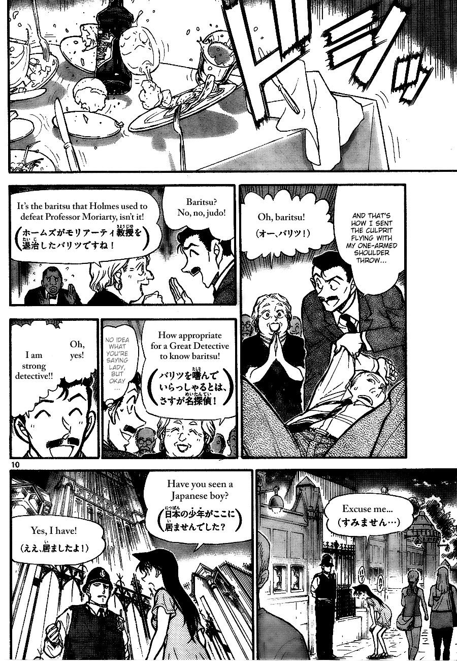 Detective Conan Chapter 745  Online Free Manga Read Image 10