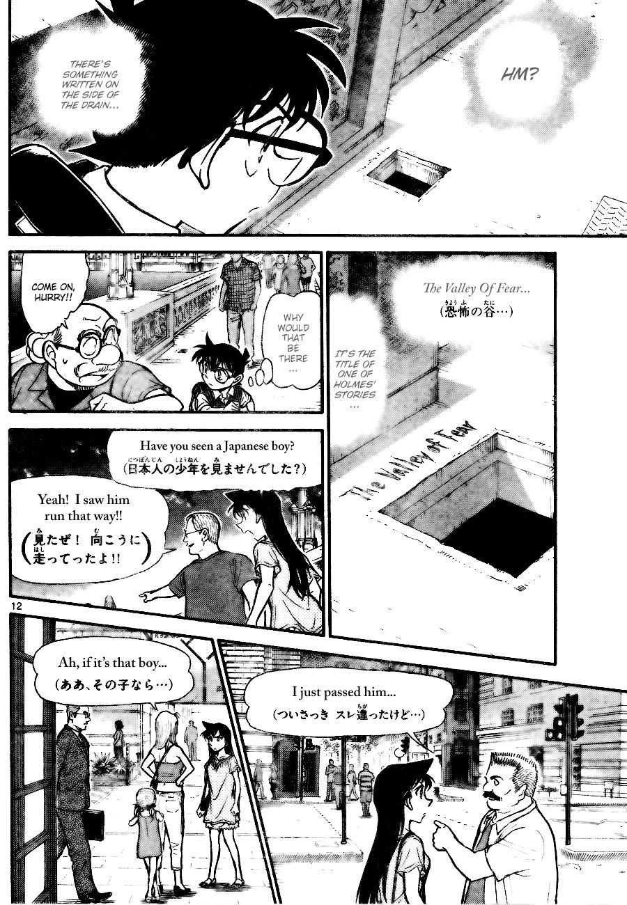 Detective Conan Chapter 745  Online Free Manga Read Image 12