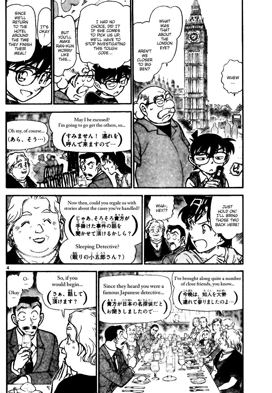 Detective Conan Chapter 745  Online Free Manga Read Image 4