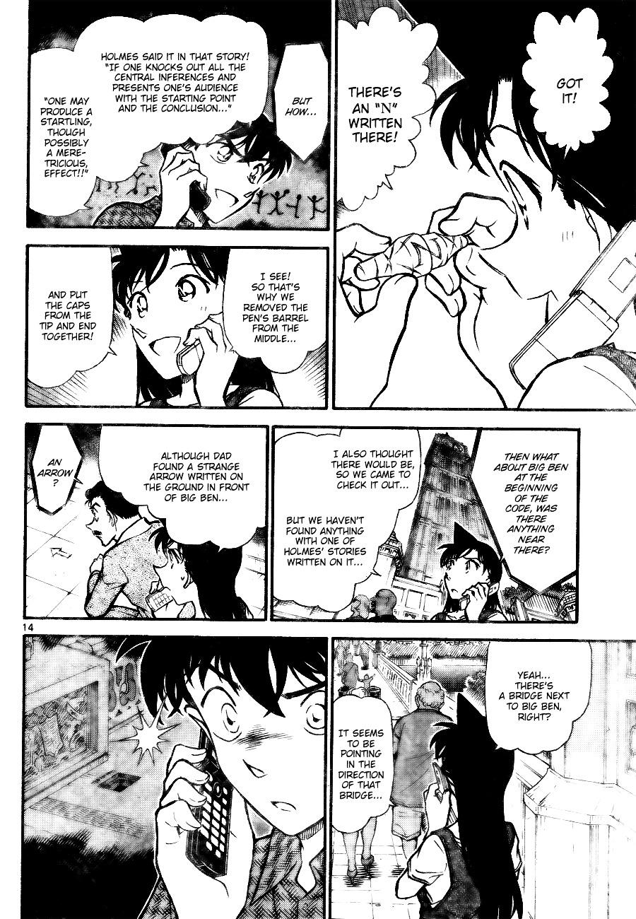 Detective Conan Chapter 746  Online Free Manga Read Image 14