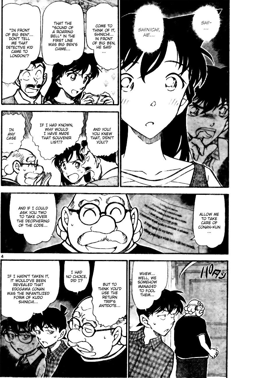 Detective Conan Chapter 746  Online Free Manga Read Image 4