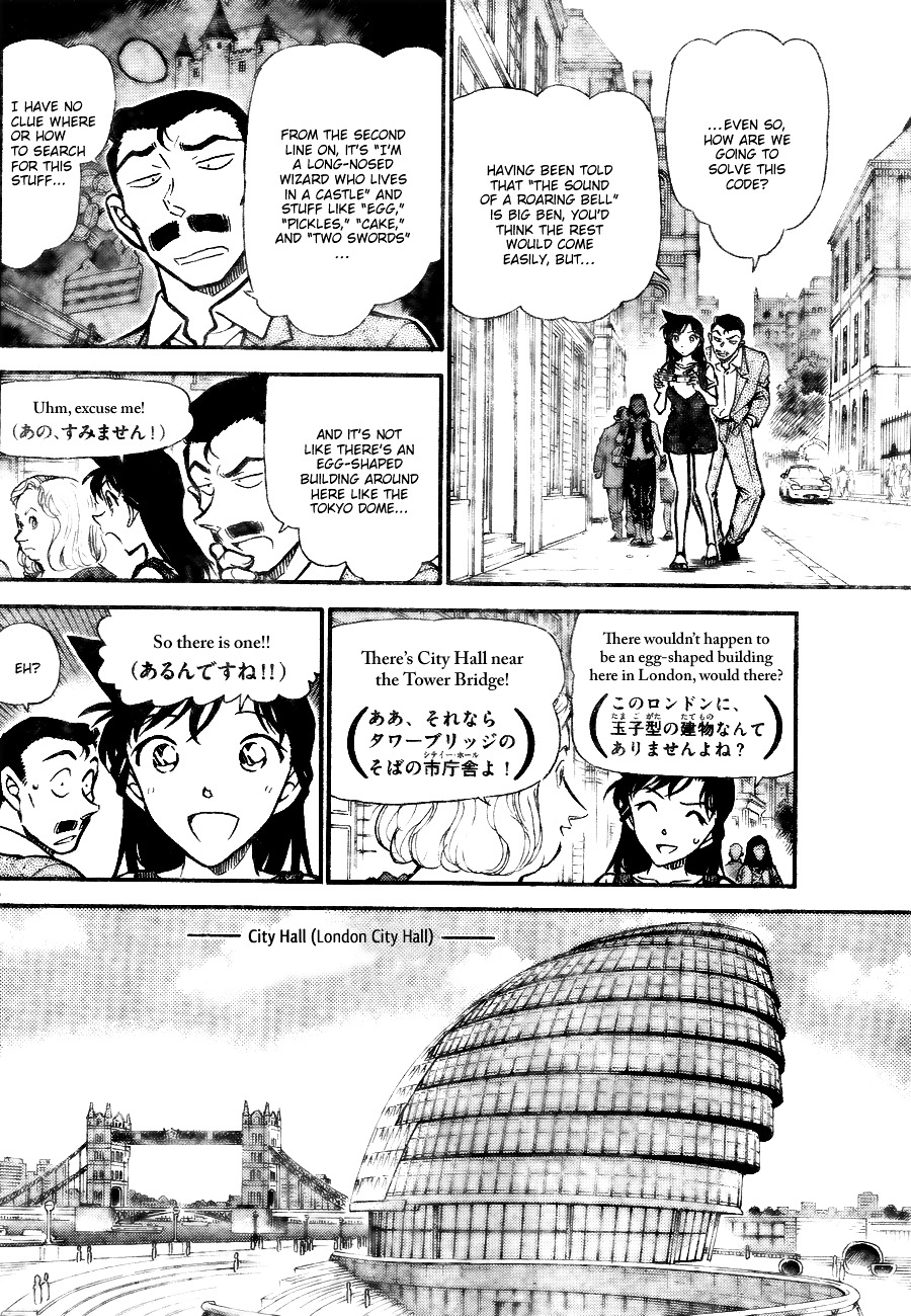 Detective Conan Chapter 746  Online Free Manga Read Image 6
