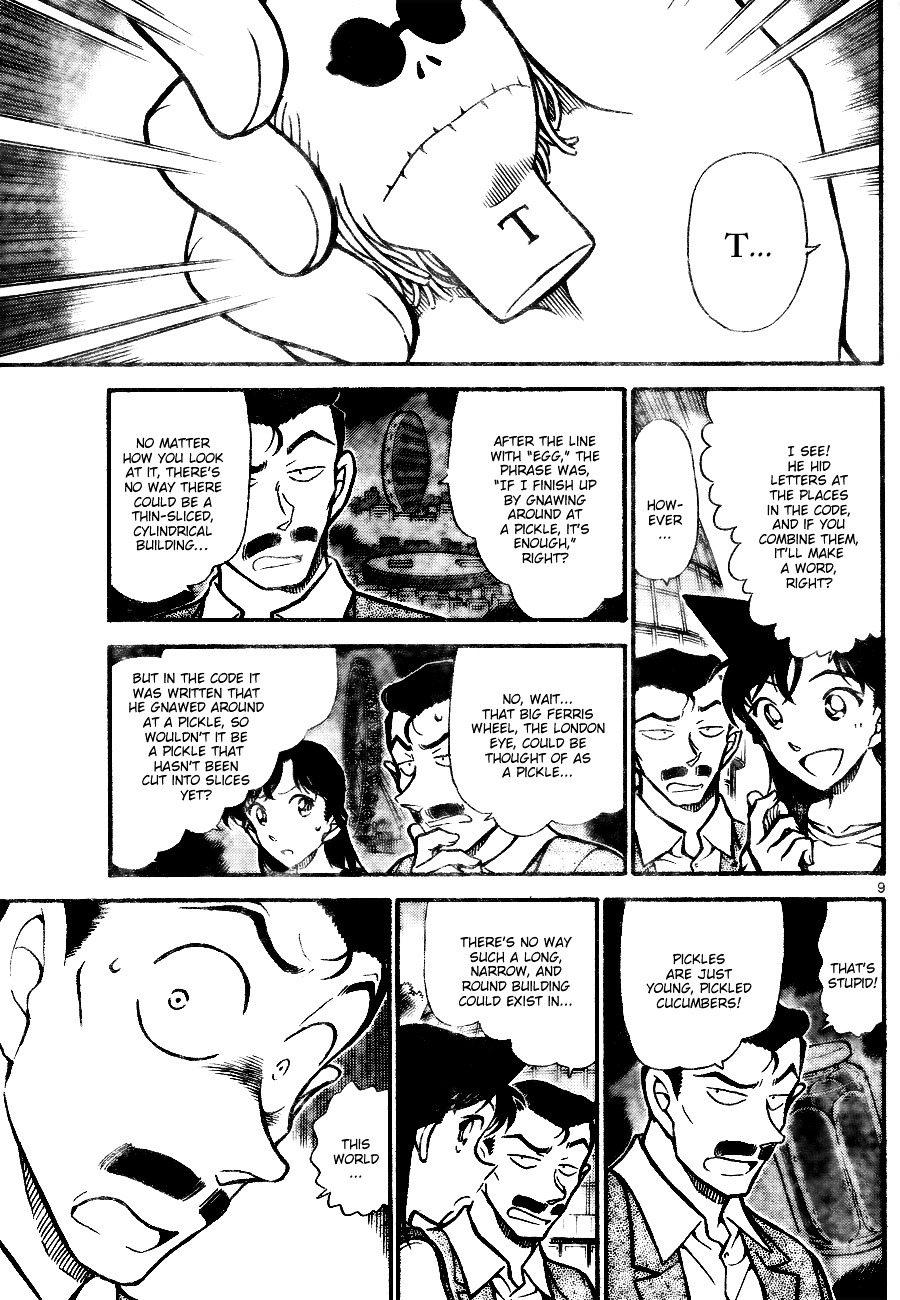 Detective Conan Chapter 746  Online Free Manga Read Image 9