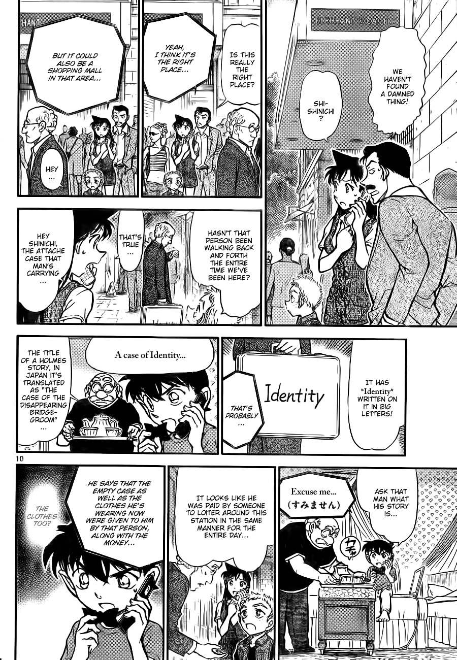 Detective Conan Chapter 747  Online Free Manga Read Image 10