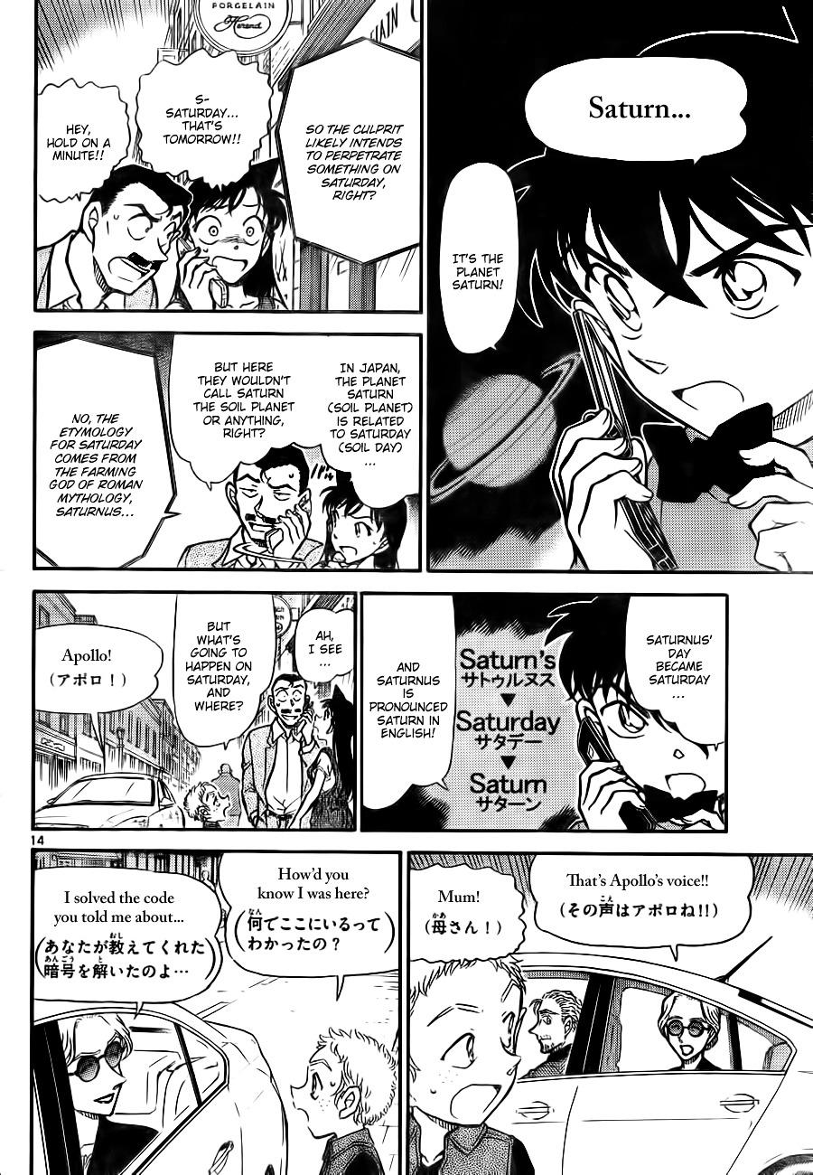 Detective Conan Chapter 747  Online Free Manga Read Image 14