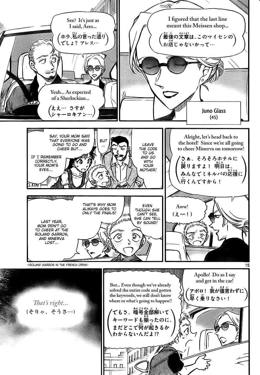 Detective Conan Chapter 747  Online Free Manga Read Image 15