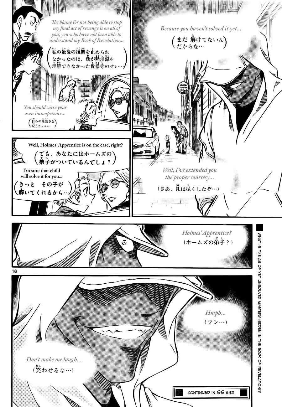 Detective Conan Chapter 747  Online Free Manga Read Image 16